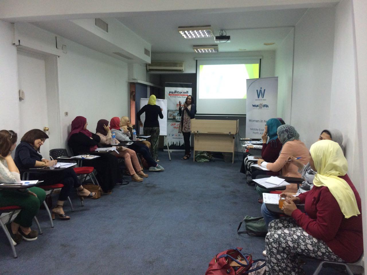 وان-ايفرا تنظم تدريباً لصحافيات جريدة المصري اليوم