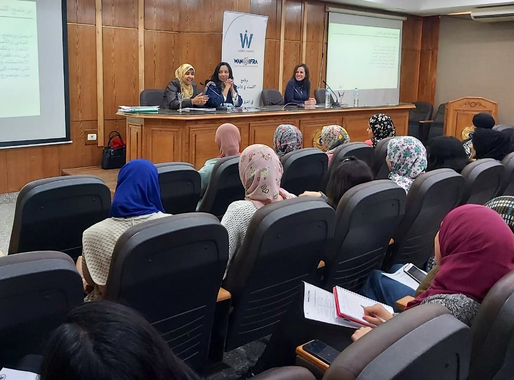 """النساء في الأخبار - مصر- ينظم أولى تدريبات """"إعلاميات المستقبل"""" لعام ٢٠٢٠"""