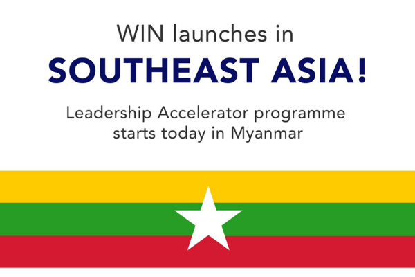 WAN-IFRA Women in News Leadership Accelerator launches in Southeast Asia with first programme in Myanmar
